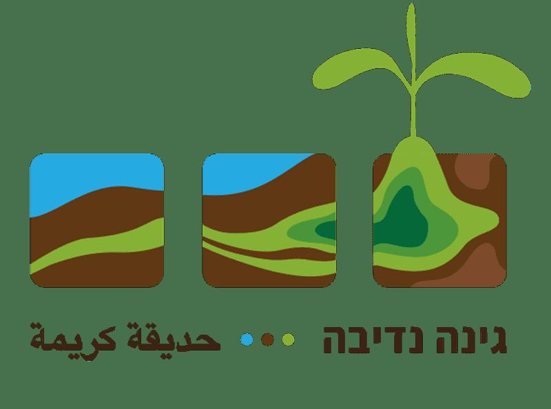 Gina_Nediva_Logo_05F-aspect-ratio-x