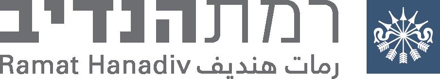 https://www.ramat-hanadiv.org.il