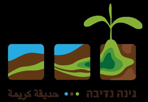 Gina_Nediva_Logo_05F_sml-aspect-ratio-x